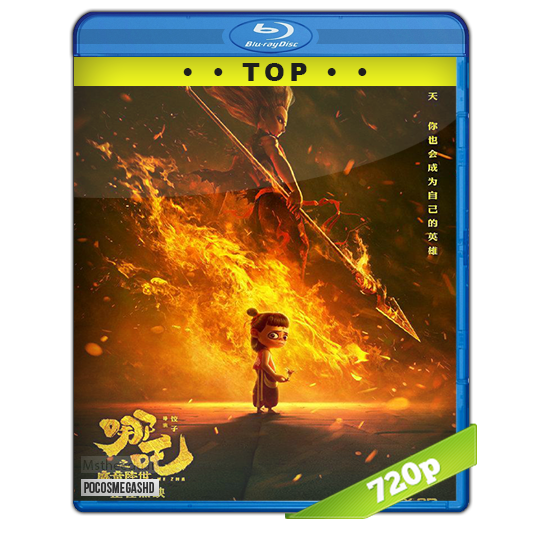 Ne Zha 2019 BDRip 720p Chino/Ingles Subtitulo